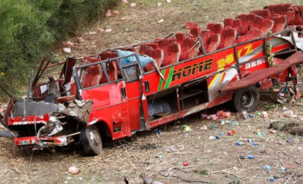 Red colour bus will fell down.